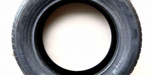 Continental PremiumContact 2 - Nyári gumiabroncs 175/60 R14 - Nyári Szélesség: 175 Magasság: 60 Átmérő: 14
